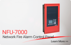 NFU-7000 Network Fire Alarm Control Panel - Nittan